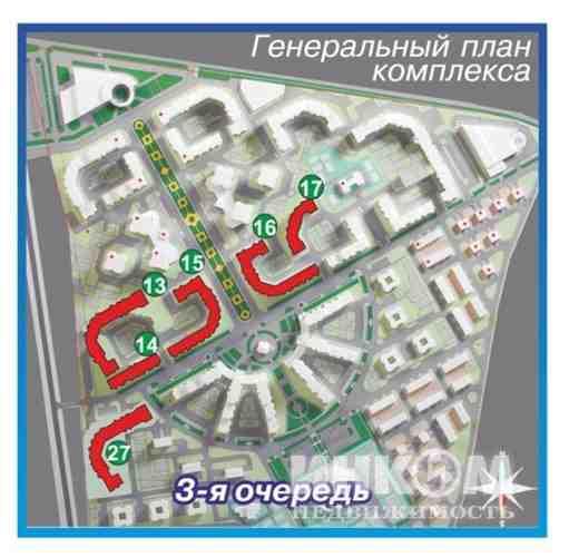 """ЖК """"Новые Снегири"""""""