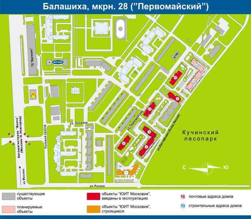 """ЖК """"В микрорайоне 28"""" (Балашиха)"""